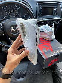 Nike Air Max 2090 White (Белый)