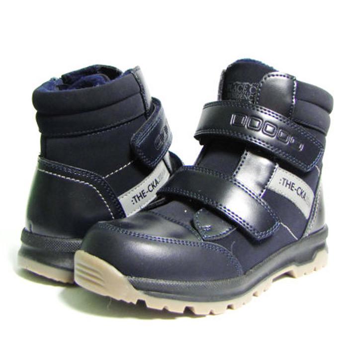 Зимние ботинки модель 8138 синий. Качество. ТМ Сказка. Размеры 36 и 37