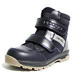 Зимние ботинки модель 8138 синий. Качество. ТМ Сказка. Размеры 36 и 37, фото 2