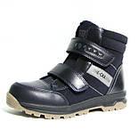 Зимние ботинки модель 8138 синий. Качество. ТМ Сказка. Размеры 36 и 37, фото 3