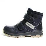Зимние ботинки модель 8138 синий. Качество. ТМ Сказка. Размеры 36 и 37, фото 4