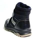 Зимние ботинки модель 8138 синий. Качество. ТМ Сказка. Размеры 36 и 37, фото 5