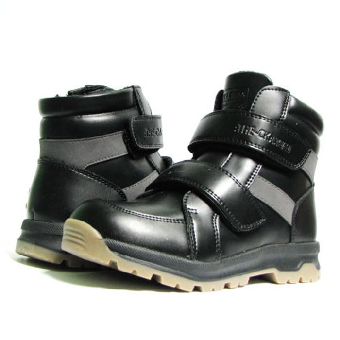 Зимние ботинки модель 8137 черный. Качество. ТМ Сказка. Размер 36