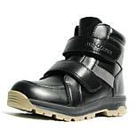 Зимние ботинки модель 8137 черный. Качество. ТМ Сказка. Размер 36, фото 2