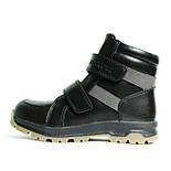 Зимние ботинки модель 8137 черный. Качество. ТМ Сказка. Размер 36, фото 3