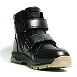 Зимние ботинки модель 8137 черный. Качество. ТМ Сказка. Размер 36, фото 6