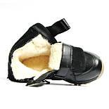 Зимние ботинки модель 8137 черный. Качество. ТМ Сказка. Размер 36, фото 8