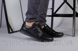 Мужские кожаные черные кроссовки 40