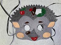 Карнавальная маска Ежик, фото 1