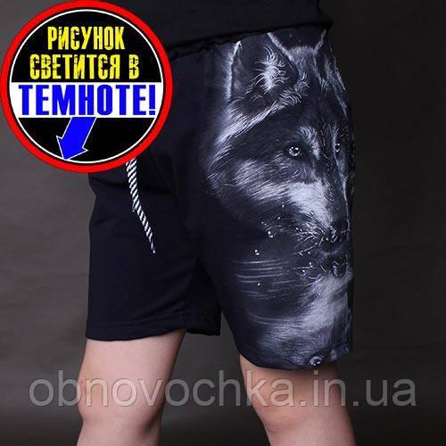"""Светящиеся шорты """"Волк отражение""""  рост 122-128"""