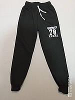 Черные теплые спортивные штаны для  мальчика   10 лет, фото 1