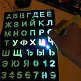 Рисуй светом А5, фото 3
