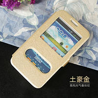 Чехол книжка для Samsung Galaxy Win Duos I8552 золотистый, фото 1