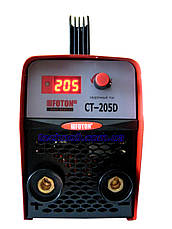 Сварочный инвертор Foton CT-205D, фото 2