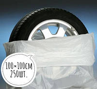 Пакеты полиэтиленовые для упаковки шин 250шт.