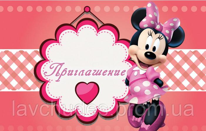 Пригласительные на Детский День Рождения Микки Маус