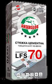 Стяжка цементная ANSERGLOB LFS 70 морозостойкая (толщина слоя 10-60 мм) 25 кг