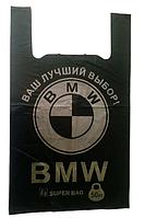 Пакеты майка BMW - 38 × 56, поштучно