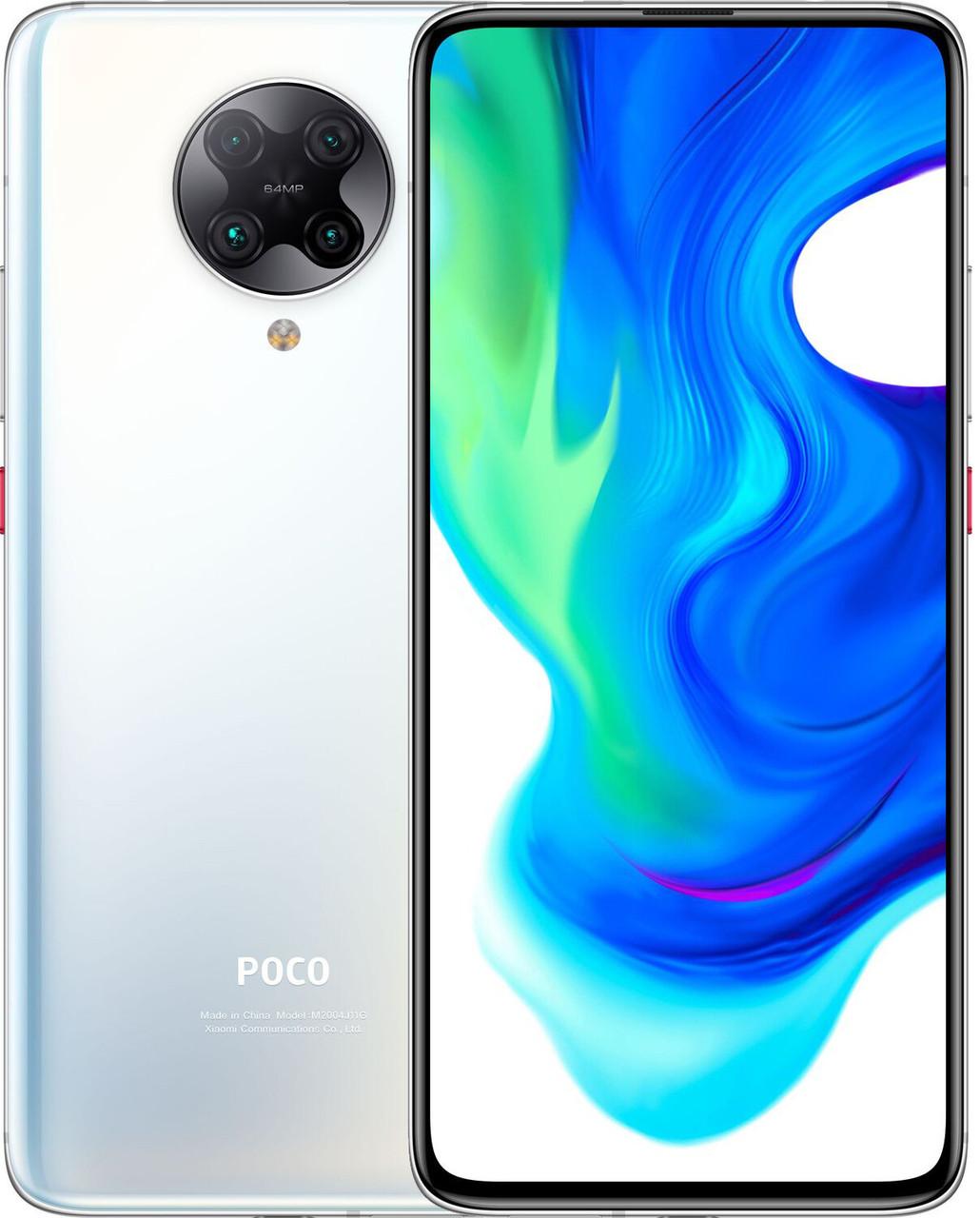 Смартфон Xiaomi Poco F2 Pro 6/128 White (Global)