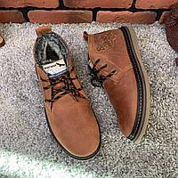Зимние ботинки (на меху) Montana 13027  [ 43 размер]. Мужские кожаные кроссовки. Мужская зимняя обувь