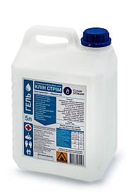 Дезинфицирующее средство CLEAN STREAM 5л (Clean Stream, 5л)