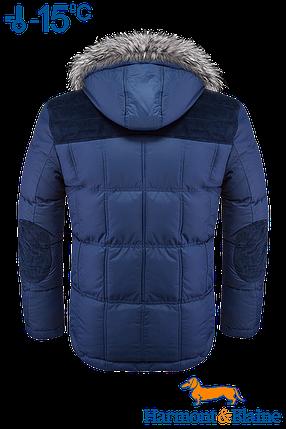 Куртки зимние молодежные Harmont&Blaine ч 34-2012, фото 2