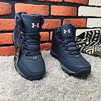 Ботинки Under Armour Storm  16-095  [ 43,44 ]. Мужские кожаные кроссовки. Мужская зимняя обувь