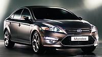 Брызговики Ford Mondeo MK4 (2007+)