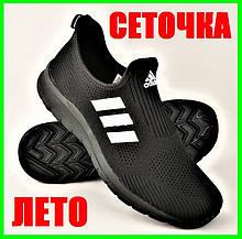Кроссовки Adidas Сеточка. Мужские кроссовки адидас черные