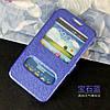 Чехол книжка для Samsung Galaxy Win Duos I8552 синий