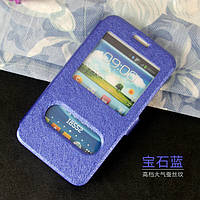 Чехол книжка для Samsung Galaxy Win Duos I8552 синий, фото 1