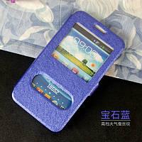 Чохол книжка для Samsung Galaxy Win Duos I8552 синій, фото 1