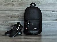 Рюкзак городской спортивный Nike черный с кожаным дном мужской | женский портфель Найк сумка
