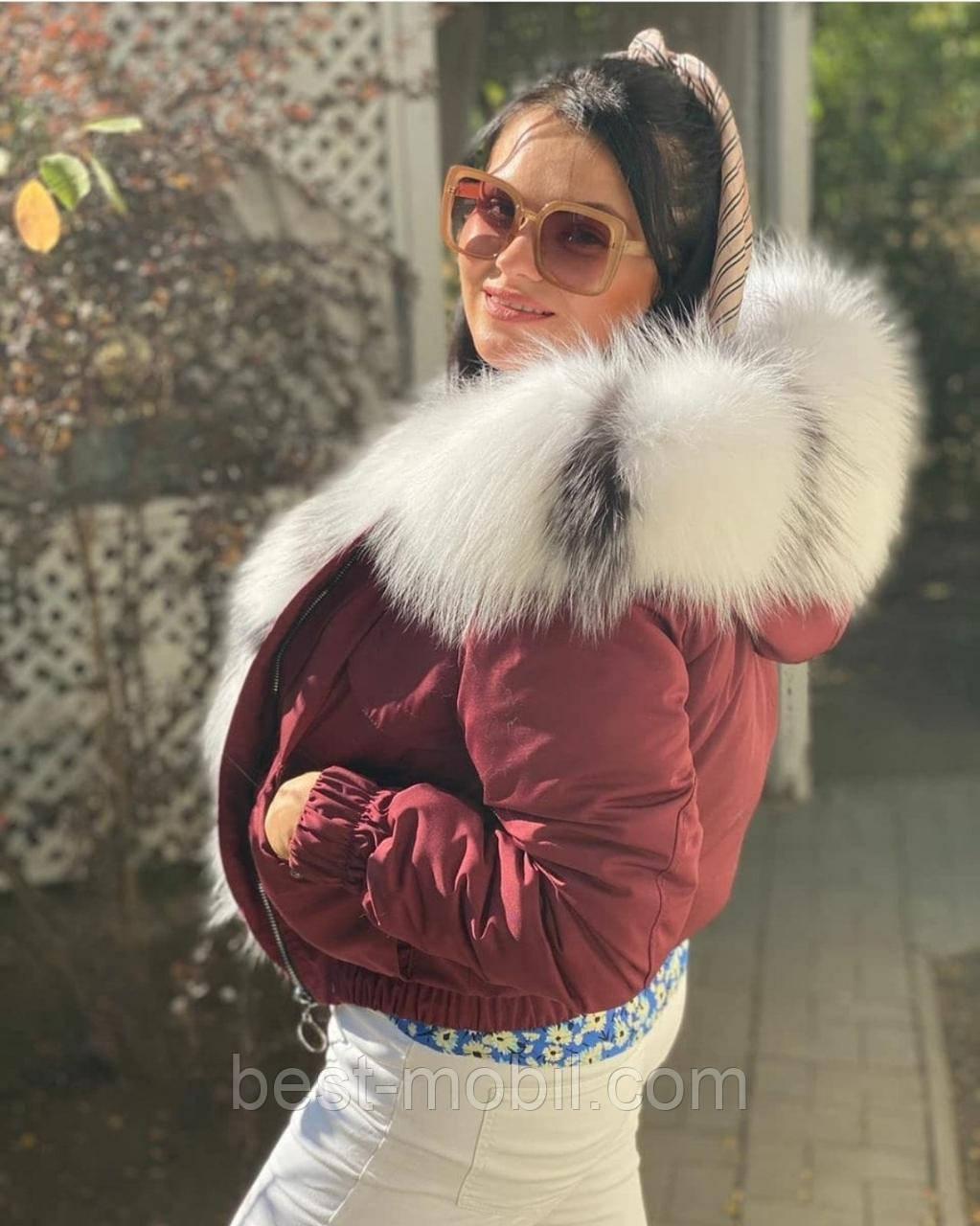 Куртка короткая (бомбер) с натуральным мехом цвет бордо