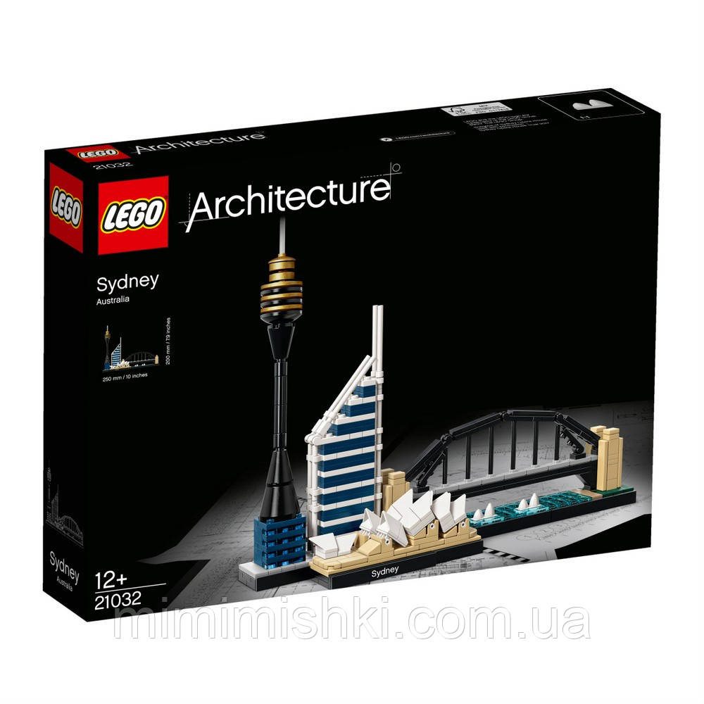 Lego Architecture Сидней 21032