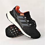 Кроссовки Adidas Energy Boost Чёрные Мужские Адидас  Видео Обзор, фото 2