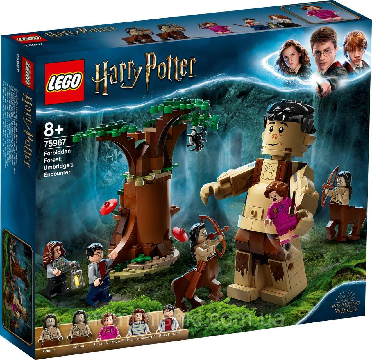 Детский Конструктор Lego Harry Potter Запретный лес: Грохх и Долорес Амбридж 75967