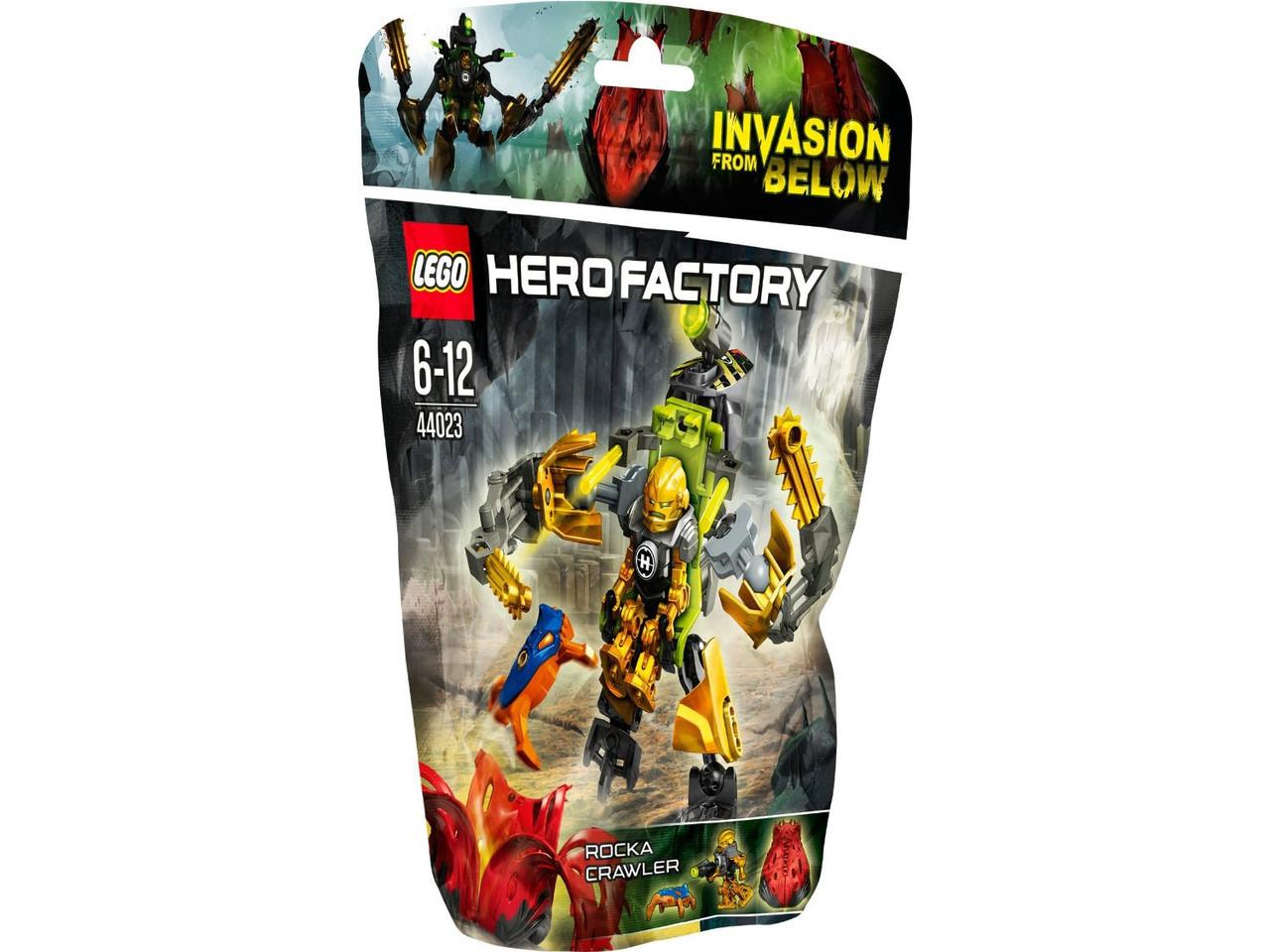 Lego Hero Factory Всюдихід Рокі 44023