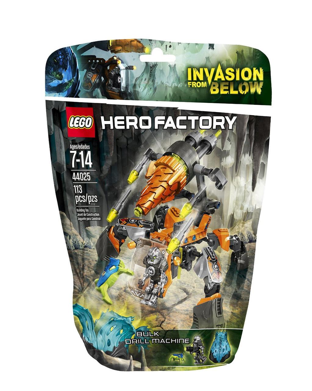 Детский Конструктор Lego Hero Factory Бурильная машина Балка 44025