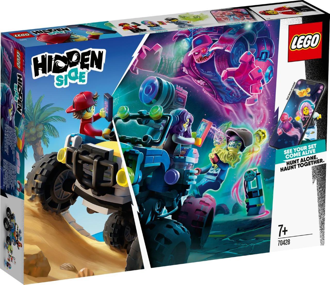 Детский Конструктор Lego Hidden Side Пляжный багги Джека 70428