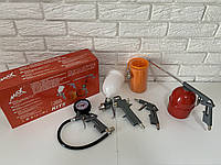 Набор пневмоинструмента для компрессора Max MXATK5 : 5шт