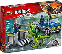 Детский Конструктор Lego Juniors Грузовик спасателей для перевозки раптора 10757, фото 1