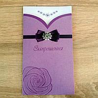 Фиолетовые приглашения со стандартным текстом (арт. Л3-02-26), фото 1