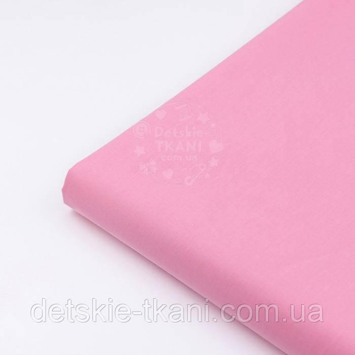 Отрез поплина однотонный, цвет розовый №13-1364, размер 75*240