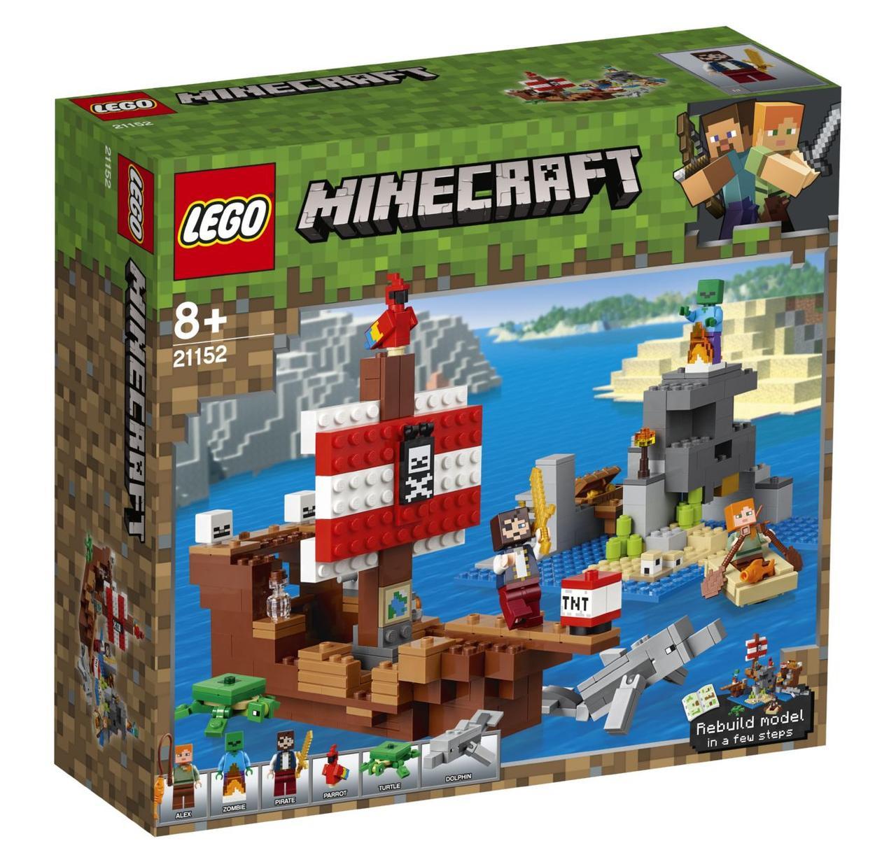 Lego Minecraft Пригоди на піратському кораблі 21152