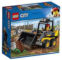 Lego City Строительный погрузчик 60219