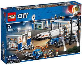 Lego City Площадка для сборки и транспорт для перевозки ракеты 60229