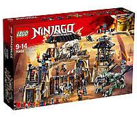 Lego Ninjago Пещера драконов 70655, фото 1