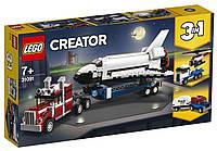 Lego Creator Транспортировщик шаттлов 31091, фото 1