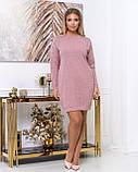 Платье из тонкой вязки полуприталенного кроя демисезонное, разные цвета р.48.50.52.54.56 Код Синтра, фото 3